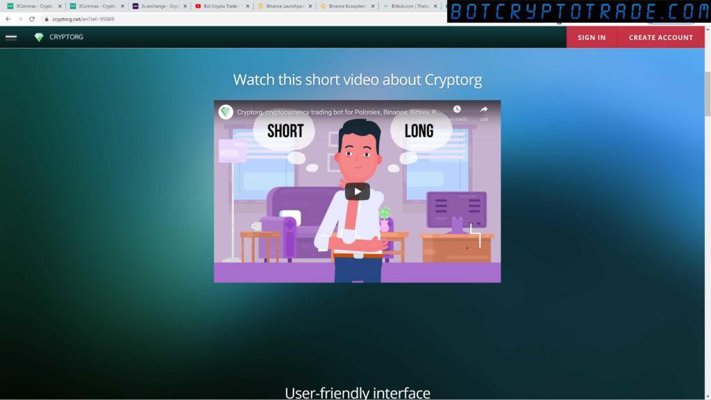 Регистрация и активация бота на Cryptorg